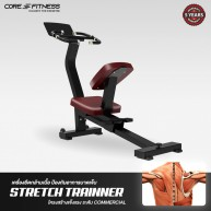 Core Fitness - Stretch Trainer (TB71)