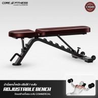 Core Fitness Adjustable Bench (TS213)