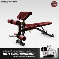 Core Fitness - Multi Function Bench (TS214)