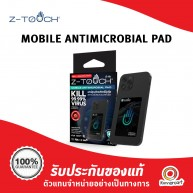 Z-Touch Mobile Antimicrobial Pad