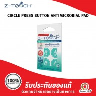 Z-Touch Circle Press Button Antimicrobial Pad