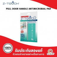 Z-Touch Pull Door Handle Antimicrobial Pad