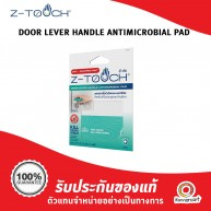 Z-Touch Door Lever Handle Antimicrobial Pad