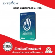 Z-Touch Hand Antimicrobial Pad