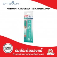 Z-Touch Automatic Door Antimicrobial Pad