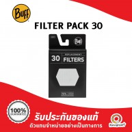 Buff Filter Replacement Pack 30