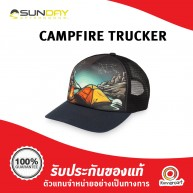Sunday Afternoons - Campfire Trucker
