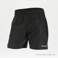 "2XU Men's G2 Pace 7"" Short With Compression"