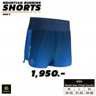 Kailas Men Mountain Running Training Short กางเกงวิ่ง