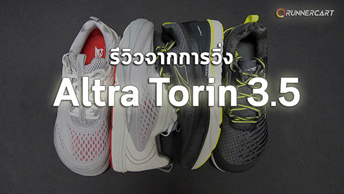 review altra torin 3.5