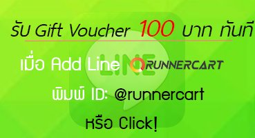 add line web hot deal 3.jpg