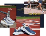 HOKA ONE ONE TK PACK